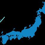 日本人が海外の人からどう思われているか。