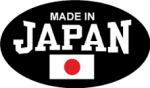 日本製の性能について。
