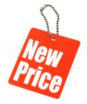 メーカー仕入れと卸仕入れの値段について。