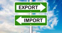 「カテゴリーごとの並行輸入品の出品制限」などについて。